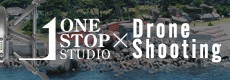 One Stop Studeo × Drone Shooting